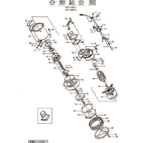 ■ツルミ 固定子  〔品番:801-05626117-9〕外直送[TR-1535725]【送料別途お見積り】