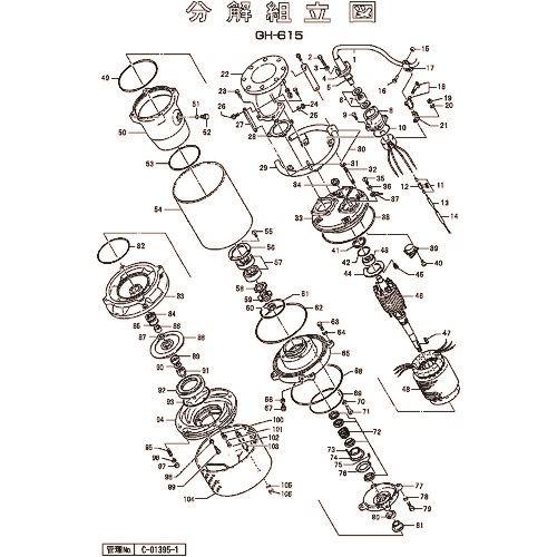 ■ツルミ 保護装置〔品番:801-05333312-9〕[TR-1535749]