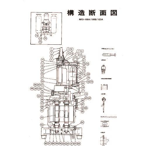 ■ツルミ 軸継手(モータ側)〔品番:801-20802514-9〕[TR-1535892]