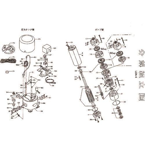 ■ツルミ 空気補給器組  〔品番:801-20011417-9〕[TR-1536357]【送料別途お見積り】