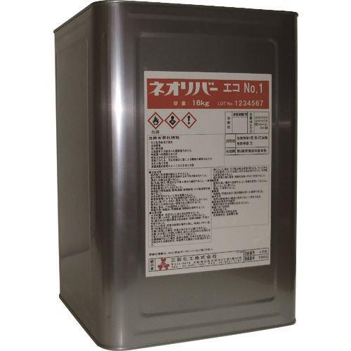 ■三彩化工 ネオリバー エコNO.1 16KG  〔品番:NR-E1-16〕[TR-1536459]