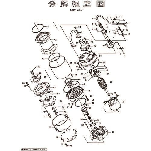 ■ツルミ 羽根車(50HZ用)  〔品番:801-021C8610-9〕[TR-1538877]【送料別途お見積り】