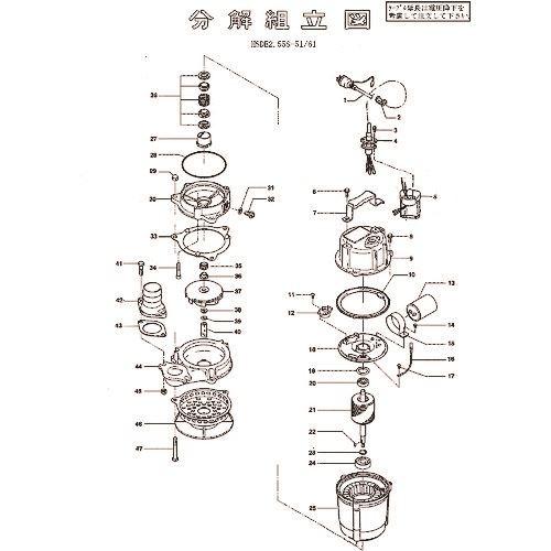 ■ツルミ キャブタイヤケーブル(完)X15M  〔品番:801-00100850-9〕[TR-1538880]