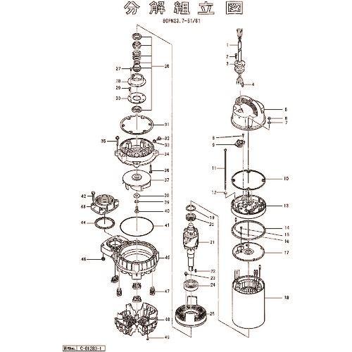 ■ツルミ キャブタイヤケーブル(完)X6M  〔品番:801-00100164-9〕[TR-1538919]【送料別途お見積り】