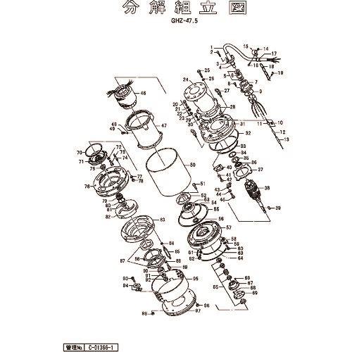 ■ツルミ キャブタイヤケーブル(完)x20m〔品番:801-00187549-9〕[TR-1538933]