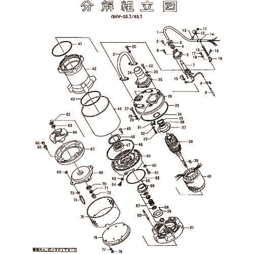 ■ツルミ 羽根車(60Hz用)〔品番:801-021C9118-9〕[TR-1539527]