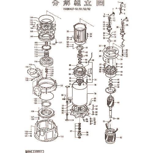 ■ツルミ キャブタイヤケーブル(完)X10M  〔品番:801-00100591-9〕外直送[TR-1539538]【送料別途お見積り】