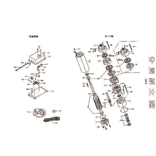 ■ツルミ 羽根車(B)  〔品番:801-021A0391-9〕[TR-1539580]【送料別途お見積り】