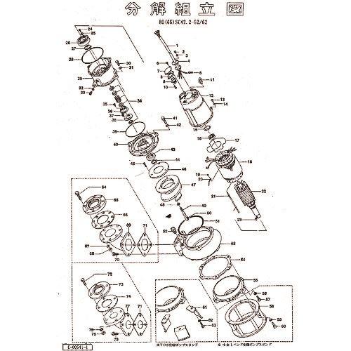 ■ツルミ 羽根車(50HZ用)  〔品番:801-02100125-9〕外直送[TR-1539623]【送料別途お見積り】