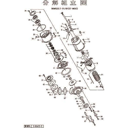 ■ツルミ 羽根車(50HZ用)  〔品番:801-021E1318-9〕[TR-1540201]【送料別途お見積り】