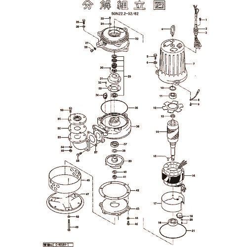 ■ツルミ キャブタイヤケーブル(完)X25M  〔品番:801-00100037-9〕[TR-1540269]【送料別途お見積り】