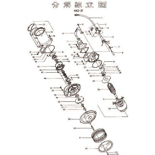 ■ツルミ 羽根車(50HZ用)  〔品番:801-021C0616-9〕外直送[TR-1540283]【送料別途お見積り】