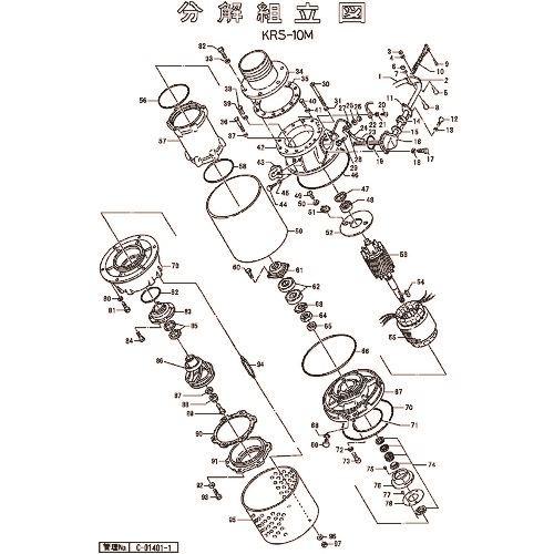 【未使用品】  ?ツルミ 羽根車(60HZ用) 〔品番:801-02182416-9〕[TR-1540871]【送料別途お見積り】:ファーストFACTORY -DIY・工具