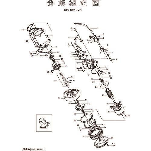 ■ツルミ 羽根車(37RH,60HZ用)  〔品番:801-02155946-9〕外直送[TR-1540910]【送料別途お見積り】
