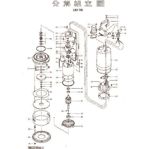 ■ツルミ キャブタイヤケーブル(完)X5M  〔品番:801-00144328-9〕外直送[TR-1540915]【送料別途お見積り】