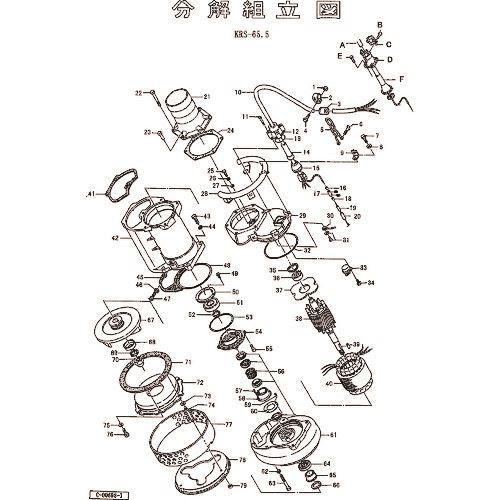 ■ツルミ キャブタイヤケーブル(完)X8M  〔品番:801-00133119-9〕外直送[TR-1540928]【送料別途お見積り】