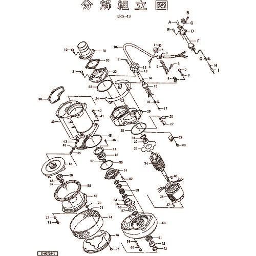 【大注目】 ?ツルミ ポンプケーシング 〔品番:801-02065117-9〕[TR-1540951]【送料別途お見積り】:ファーストFACTORY  -DIY・工具