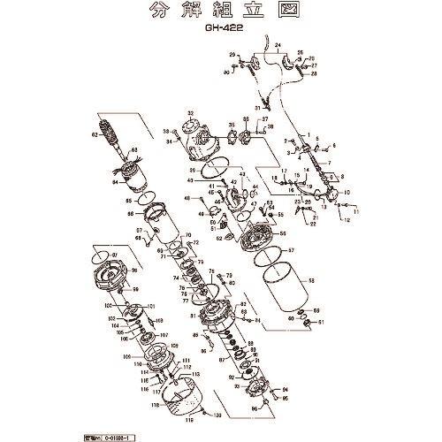 ■ツルミ 羽根車(50HZ用,面当り方式)  〔品番:801-02196116-9〕[TR-1540963]【送料別途お見積り】