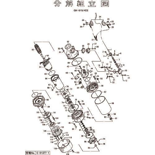 ■ツルミ キャブタイヤケーブル(ドラム)  〔品番:801-00130211-9〕[TR-1540966]【送料別途お見積り】