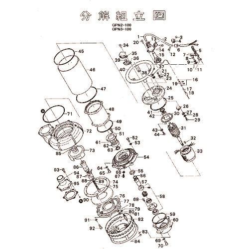大人気  ?ツルミ 羽根車(60HZ用) 〔品番:801-02157711-9〕[TR-1541551]【送料別途お見積り】:ファーストFACTORY -DIY・工具
