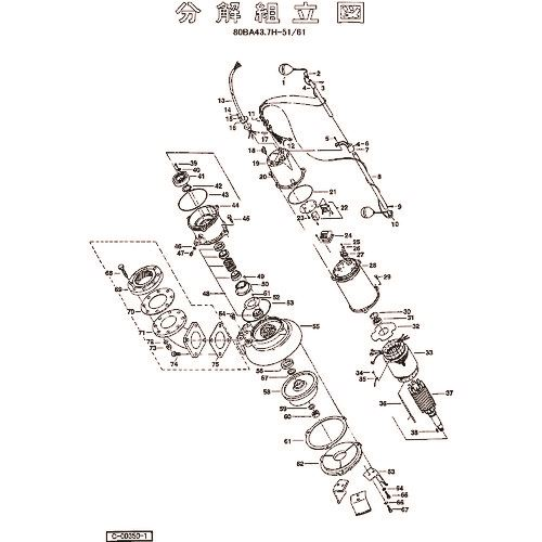 ■ツルミ 羽根車(50HZ用)  〔品番:801-02181918-9〕[TR-1541619]【送料別途お見積り】
