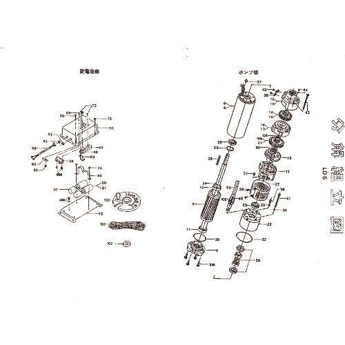 ■ツルミ 羽根車(上部)(60Hz用)〔品番:801-021D3414-9〕[TR-1541632]