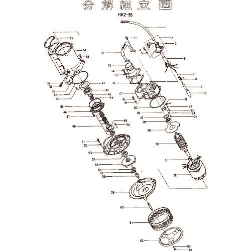 ■ツルミ 羽根車(50HZ用)  〔品番:801-021C0818-9〕外直送[TR-1541635]【送料別途お見積り】