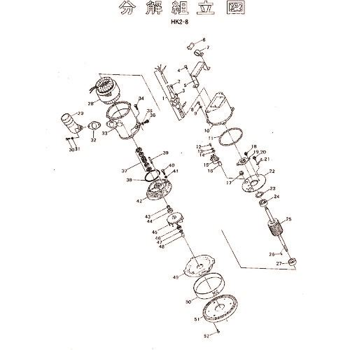 ■ツルミ 羽根車(50HZ用)  〔品番:801-021B9511-9〕外直送[TR-1542338]【送料別途お見積り】