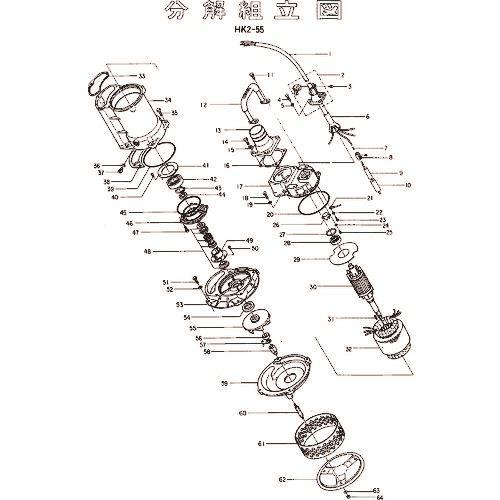 ■ツルミ 羽根車(60Hz用)〔品番:801-021C0919-9〕[TR-1542357]
