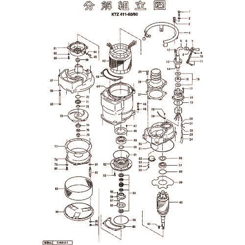 ■ツルミ キャブタイヤケーブル(完)X8M  〔品番:801-00184410-9〕[TR-1542373]【送料別途お見積り】