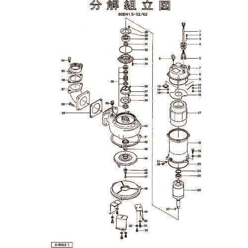 ■ツルミ キャブタイヤケーブル(完)X25M  〔品番:801-00180548-9〕外直送[TR-1542379]【送料別途お見積り】