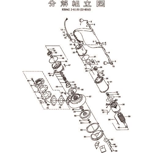 ■ツルミ 羽根車(60HZ用)〔品番:801-02179618-9〕[TR-1542386][送料別途見積り][法人・事業所限定][外直送]