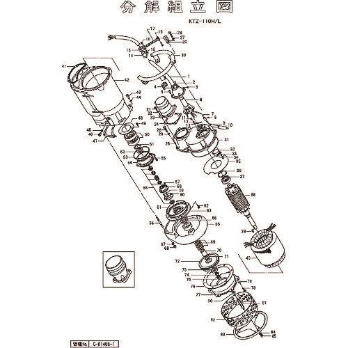 ■ツルミ 羽根車(110H,50Hz用)〔品番:801-02158844-9〕[TR-1542433]