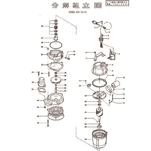 ■ツルミ キャブタイヤケーブル(完)x30m〔品番:801-00100853-9〕[TR-1542434]