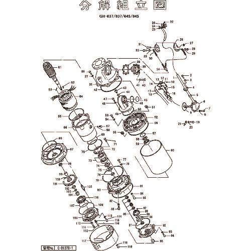 ■ツルミ 羽根車(60HZ用,面当り方式)〔品番:801-02131740-9〕[TR-1542438][送料別途見積り][法人・事業所限定][外直送]