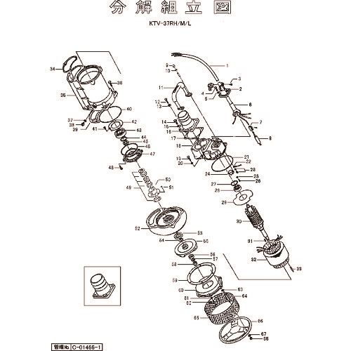 ■ツルミ 羽根車(55RH,60Hz用)〔品番:801-02156037-9〕[TR-1543029]