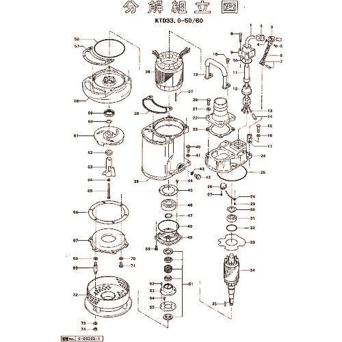 ■ツルミ 羽根車(60Hz用)〔品番:801-02172415-9〕[TR-1543043]