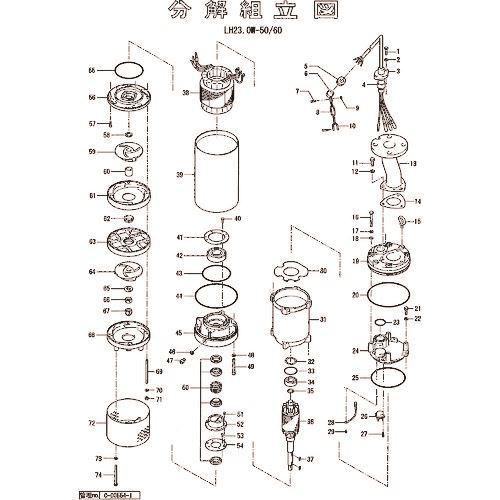 ■ツルミ キャブタイヤケーブル(完)X15M  〔品番:801-00100601-9〕外直送[TR-1543125]【送料別途お見積り】