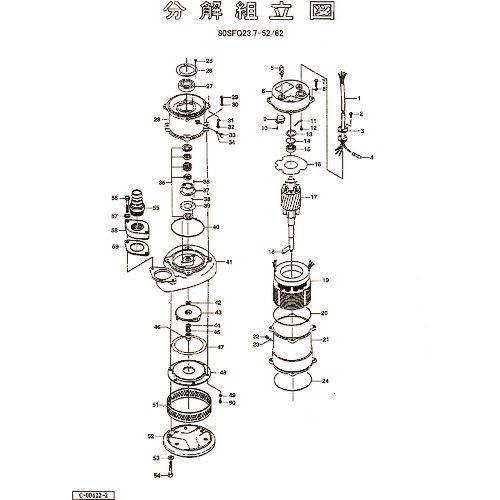 ■ツルミ キャブタイヤケーブル(完)X6M〔品番:801-00121024-9〕[TR-1543587][送料別途見積り][法人・事業所限定][外直送]
