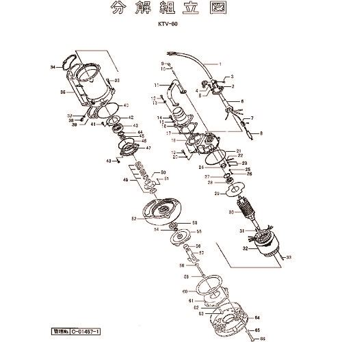 ■ツルミ 羽根車(60HZ用)  〔品番:801-02156125-9〕[TR-1543636]【送料別途お見積り】