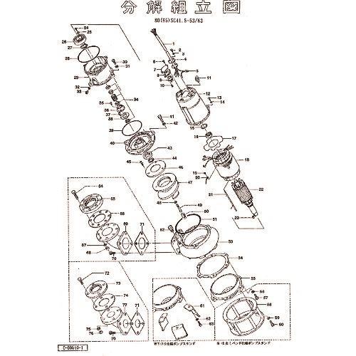 ■ツルミ 羽根車(60HZ用)  〔品番:801-02100122-9〕[TR-1543642]【送料別途お見積り】