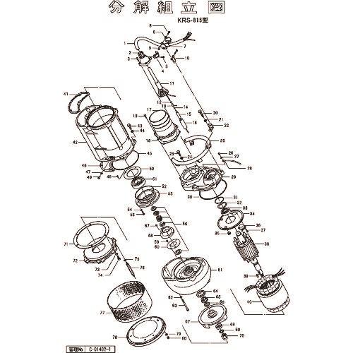 ■ツルミ キャブタイヤケーブル(完)x15m〔品番:801-00151939-9〕[TR-1543645]
