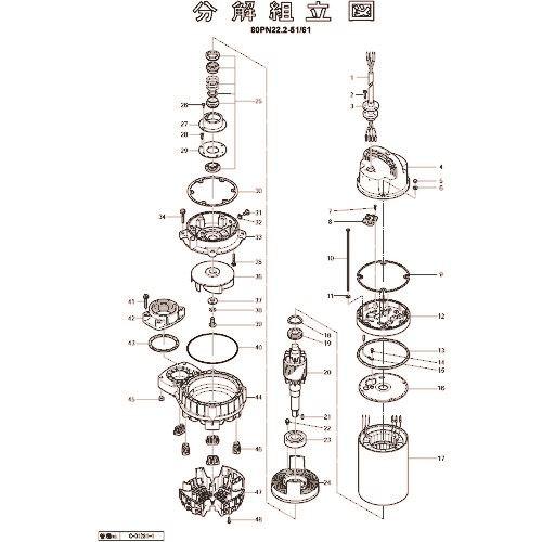 ■ツルミ キャブタイヤケーブル(完)X6M  〔品番:801-00100640-9〕[TR-1543651]【送料別途お見積り】