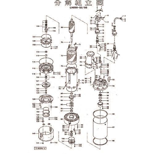 ■ツルミ キャブタイヤケーブル(ドラム)  〔品番:801-00113016-9〕外直送[TR-1543671]【送料別途お見積り】