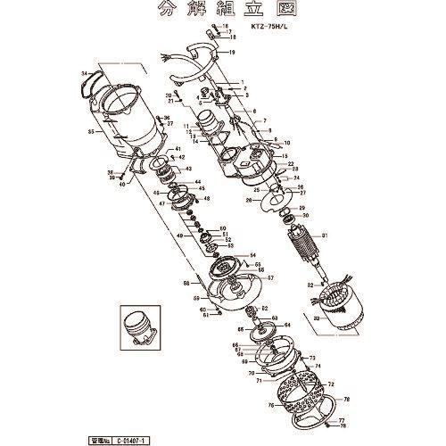 ■ツルミ 羽根車(75H,50HZ用)  〔品番:801-02158642-9〕外直送[TR-1543683]【送料別途お見積り】
