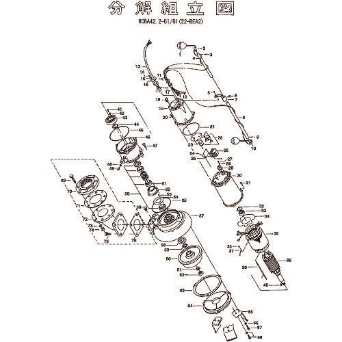 ■ツルミ キャブタイヤケーブル(完)X25M  〔品番:801-00180649-9〕外直送[TR-1543692]【送料別途お見積り】