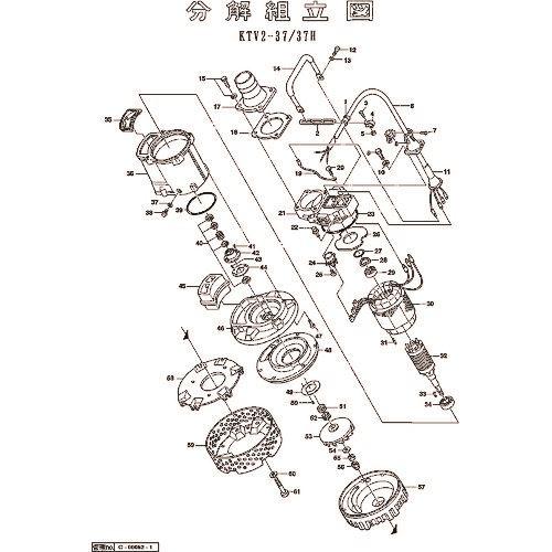 ■ツルミ キャブタイヤケーブル(完)X20M  〔品番:801-00148144-9〕[TR-1544057]【送料別途お見積り】