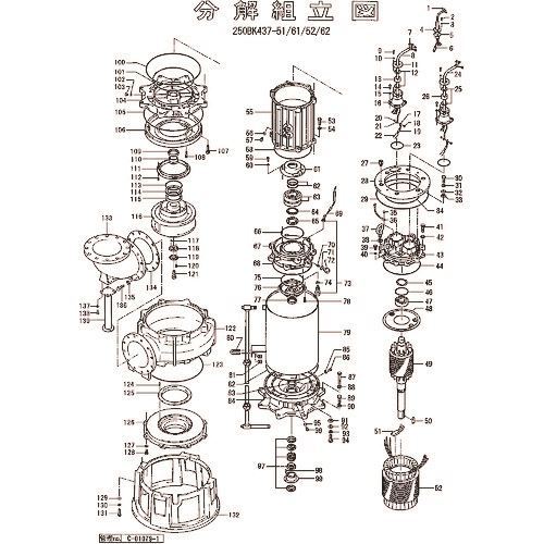 ■ツルミ キャブタイヤケーブル(ドラム)  〔品番:801-00100257-9〕外直送[TR-1544058]【送料別途お見積り】