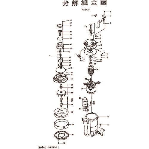 ■ツルミ 羽根車(50Hz用)〔品番:801-021B9713-9〕[TR-1544078]