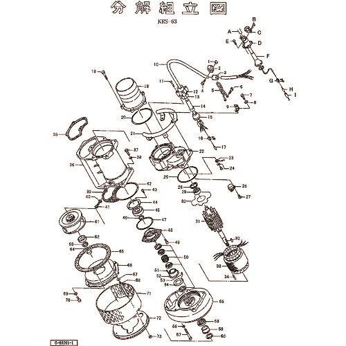 ■ツルミ 羽根車(60HZ用)  〔品番:801-021A0501-9〕外直送[TR-1544082]【送料別途お見積り】